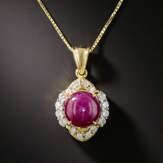 18K Star Ruby and Diamond Pendant Necklace - 1