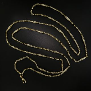 54-Inch-Long Victorian Chain Necklace
