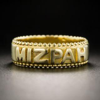 English Vintage 18K MIZPAH Band - 2