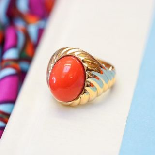 Estate Coral Ribbed Gold Ring