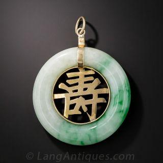 Natural Burmese Jade Longevity Symbol Pendant