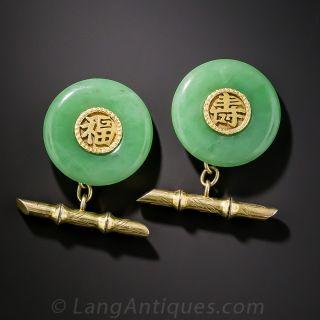 Natural Burmese Jadeite Bi Cufflinks - 2