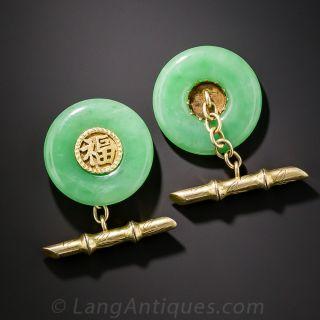 Natural Burmese Jadeite Bi Cufflinks